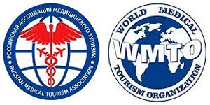 Российская Ассоциация Медицинского Туризма